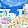 空中庭園の眠り姫インテリアガチャ