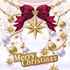ホワイトナイトクリスマスインテリアガチャ